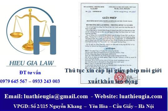 Thủ tục cấp lại giấy phép kinh doanh môi giới xuất khẩu lao động