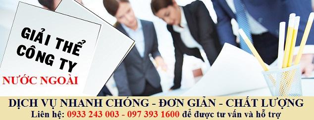 Dịch vụ giải thể công ty nước ngoài tại Việt Nam