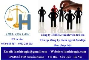 Đăng ký thêm người đại diện theo pháp luật công ty TNHH hai thành viên trở lên